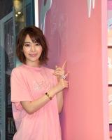 「ファンの皆さんがおしゃれになった」と話した宮脇咲良 (C)ORICON NewS inc.