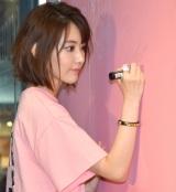 ファッションブランド『UNEEDNOW』のポップアップストアのオープニングイベントに参加したHKT48/AKB48・宮脇咲良 (C)ORICON NewS inc.