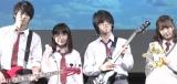 (左から)山田裕貴、吉田円佳、村上虹郎、加藤玲奈 (C)ORICON NewS inc.
