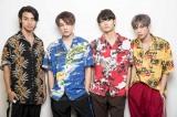男性ダンスボーカルグループ・ANTIME(アンティム)が25日にデビュー (写真)草刈雅之