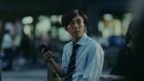 Mr.Childrenの「抱きしめたい」をアカペラで披露している高橋一生