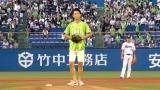 30代ラストの始球式に挑戦した氷川きよし (C)ORICON NewS inc.