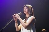山下達郎の新曲「REBORN」を門脇麦が役柄で歌唱するMV公開