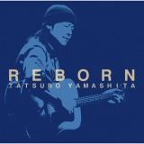 門脇麦が歌う音源も収録される山下達郎50thシングル「REBORN」