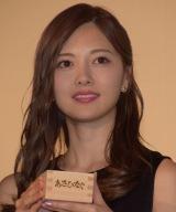 映画『あさひなぐ』完成披露上映イベントに登壇した白石麻衣 (C)ORICON NewS inc.