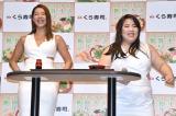 食レポ2番勝負を行った(左から)すみれ、ゆりやんレトリィバァ=『無添くら寿司 新商品発表会』  (C)ORICON NewS inc.