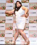 創作ダンスを披露したゆりやんレトリィバァ=『無添くら寿司 新商品発表会』 (C)ORICON NewS inc.