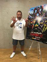 『レゴ ニンジャゴー ザ・ムービー』の日本語吹き替え声優を務める出川哲朗(C)2017 WARNER BROS. ENTERTAINMENT INC. A LL RIGHTS RESERVED