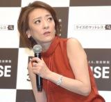 『RISE 脳すいみん3DAYS』オープニングイベントに参加した西川史子(C)ORICON NewS inc.
