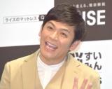 『RISE 脳すいみん3DAYS』オープニングイベントに参加したますだおかだ・岡田圭右 (C)ORICON NewS inc.