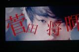 菅田将暉『TGC2017AW』にシークレットアーティストとして登場 (C)oricon ME inc.
