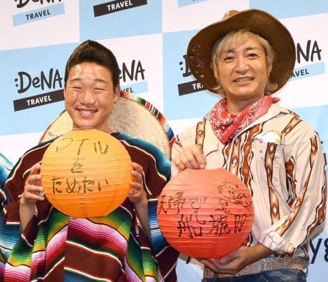 (左から)みやぞん、つるの剛士=『DeNAトラベル 夏祭り』 (C)ORICON NewS inc.
