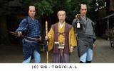 BS-TBS、『水戸黄門』復活に期待