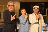 「クミコ with 風街レビュー」のアルバム収録曲でコラボした(左から)松本隆氏、クミコ、横山剣