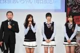 『京都国際映画祭2017』開催概要発表会見の模様