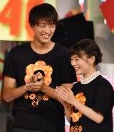 『24時間テレビ 40』に出演した(左から)高畑充希と竹内涼真 (C)ORICON NewS inc.