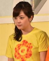 『24時間テレビ 40』に出演した水卜麻美アナ (C)ORICON NewS inc.