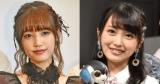 「Mama&Son」に所属することが決定したAKB48・加藤玲奈(左)、向井地美音 (C)ORICON NewS inc.