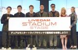 (左から)吉野北人、川村壱馬、RIKU、NESMITH、SHOKICHI、Ami、Shizuka (C)ORICON NewS inc.