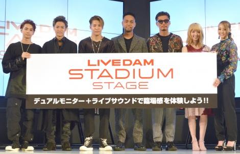 『LIVE DAM STADIUM STAGE』商品発表会に出席した(左から)吉野北人、川村壱馬、RIKU、NESMITH、SHOKICHI、Ami、Shizuka (C)ORICON NewS inc.