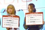 """""""カラオケ十八番""""トップ3を発表 (C)ORICON NewS inc."""
