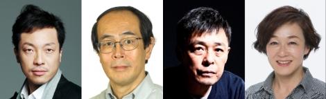 TBS日曜劇場『陸王』に出演する(左から)音尾琢真、志賀廣太郎、光石研、キムラ緑子(C)TBS