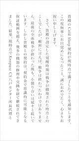 『新潮』と「Yahoo! JAPAN」スマホサイトで公開された新作『キュー』