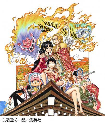 画像・写真 | 『ONEPIECE』×京都市がコラボ 体験型観光イベント開催 ...