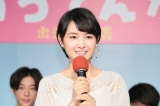 連続テレビ小説97作目『わろてんか』ヒロイン・葵わかな(C)NHK