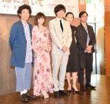 舞台『誰か席に着いて』の製作発表会見に出席した(左から)片桐仁、倉科カナ、田辺誠一、木村佳乃、倉持裕氏 (C)ORICON NewS inc.