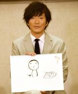 イラストで「お腹が出てきた自分」を表現した田辺誠一 (C)ORICON NewS inc.