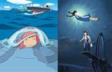 日本テレビ系『金曜ロードSHOW!』でアニメ映画『崖の上のポニョ』(C)2008 Studio Ghibli・NDHDMT と(左)『天空の城ラピュタ』(右)の放送が決定(C)1986 Studio Ghibli