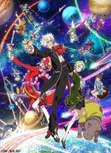 アニメ『クラシカロイド』第2シリーズ、NHK・Eテレで10月7日スタート(C)BNP/NHK・NEP