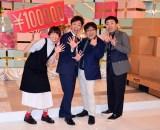 """セットも""""10万円""""で制作 (C)ORICON NewS inc."""