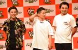 『キングオブコント2017』決勝に進出するャングルポケット (C)ORICON NewS inc.