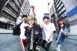 カップリング曲「HOT UP!!!」を手がけたTOTALFAT