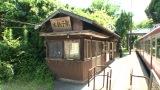 築94年…ボロボロだった銚子電気鉄道「本銚子駅」