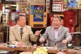 『FNS27時間テレビ』グランドフィナーレ『池上彰が見た!たけしと戦後ニッポン』では総合司会のビートたけし(右)とジャーナリストの池上彰氏(左)が昭和と平成を振り返る(C)フジテレビ