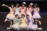「温泉むすめ」の9人組アイドルグループ・SPRiNGSが初ライブを開催
