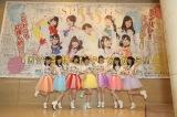 「温泉むすめ」の9人組アイドルグループ・SPRiNGSが1stライブを開催