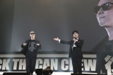 KICK THE CAN CREW「復活祭」の模様。藤井隆と宇多丸(RHYMESTER)(撮影:岸田哲平&中河原理英)