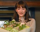 10月期の『奥様は、取り扱い注意』ヒロインの綾瀬はるか (C)ORICON NewS inc.