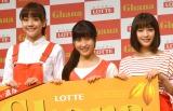ロッテ『ガーナ』新CM発表会に出席した(左から)松井愛莉、土屋太鳳、広瀬すず (C)ORICON NewS inc.
