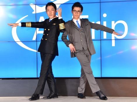 総合旅行プラットフォーム『AirTrip』イメージキャラクター就任発表会に出席したオリエンタルラジオの(左から)中田敦彦、藤森慎吾 (C)ORICON NewS inc.