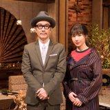 『The Covers'Fes.2017』(公開収録)の模様は10月27日、NHK・BSプレミアムで放送。写真はMCを務めるリリー・フランキー、仲里依紗(C)NHK