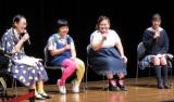 『りぼん★みらいフェスタ2017』に出席した(左から)白鳥久美子、おかずクラブ、横田真悠 (C)ORICON NewS inc.