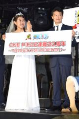漫画『ONE PIECE』連載20周年記念記者発表会の模様 (C)ORICON NewS inc.