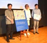 『THE ドラえもん展TOKYO 2017』の記者発表会見に参加した(左から)山下裕二氏、しりあがり寿氏、西尾康之(C)ORICON NewS inc.