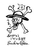 ピンナップイラストへの尾田栄一郎氏の返礼イラスト (C)尾田栄一郎/集英社