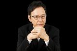 テレビ東京系で10月スタート『フリンジマン〜愛人の作り方教えます〜』に主演する板尾創路(C)テレビ東京